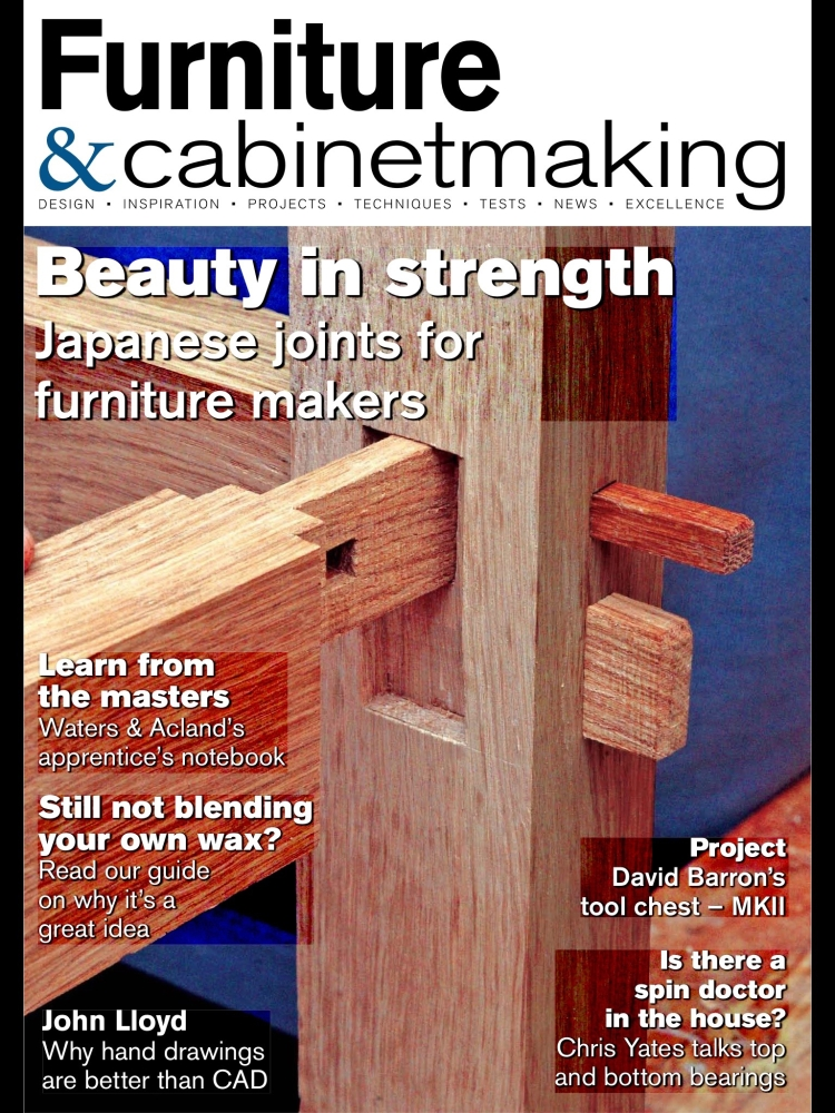 Article Series on Japanese Joinery (1/3)